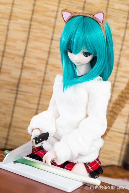 doll-919