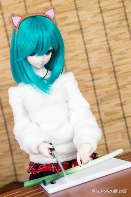doll-920