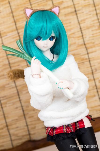 doll-921