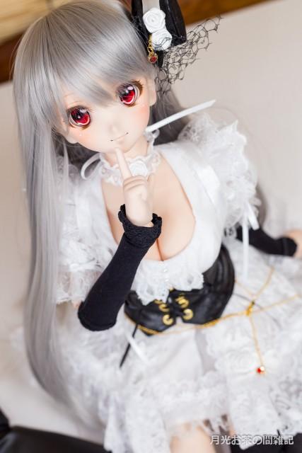doll-933