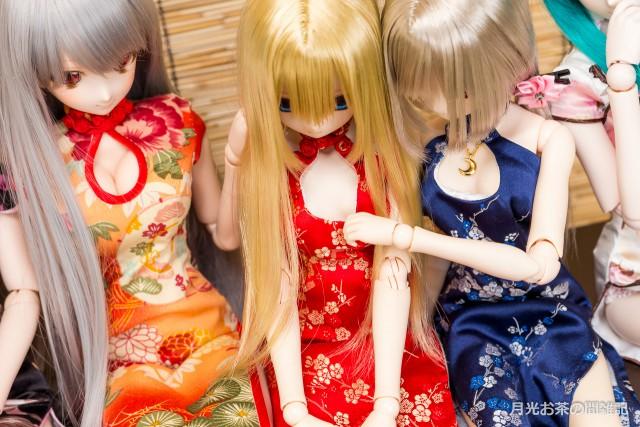 doll-1099