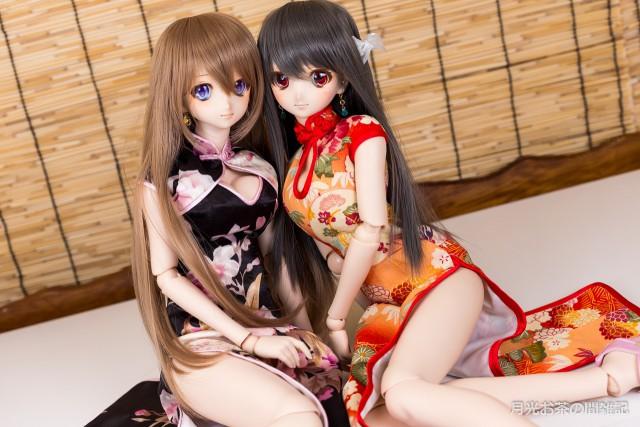 doll-1232