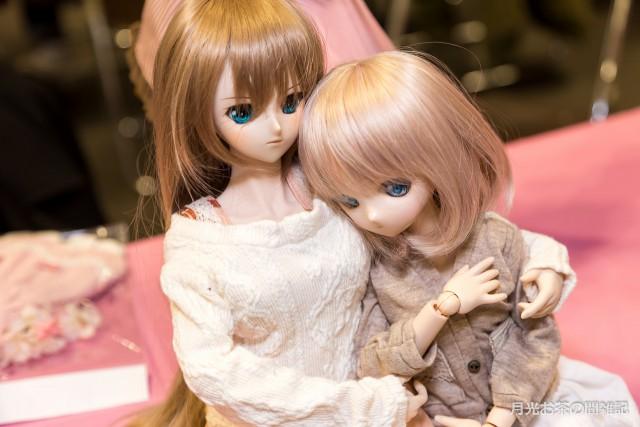 doll-1295
