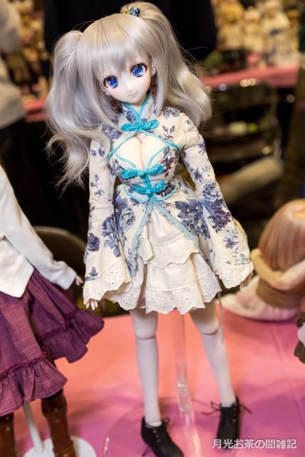 doll-1297