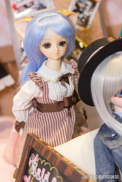 doll-1323