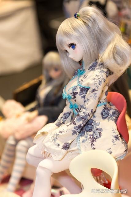 doll-1328