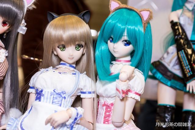 doll-1334
