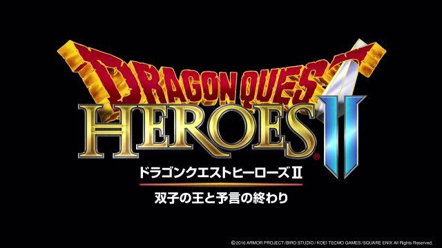 ドラゴンクエストヒーローズⅡ 双子の王と予言の終わり_20160527132450