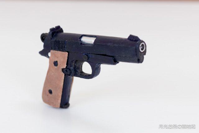 mono-4197