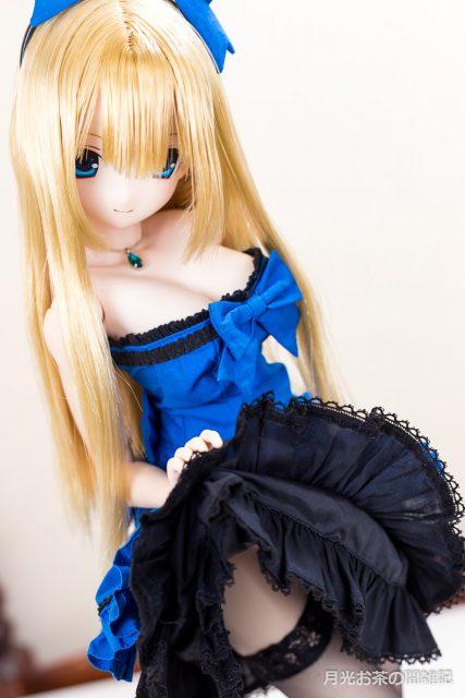 doll-2049