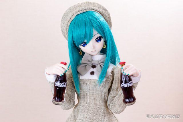 doll-2053
