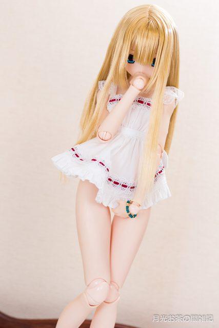 doll-2056