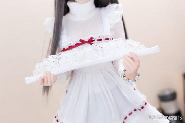 doll-2077