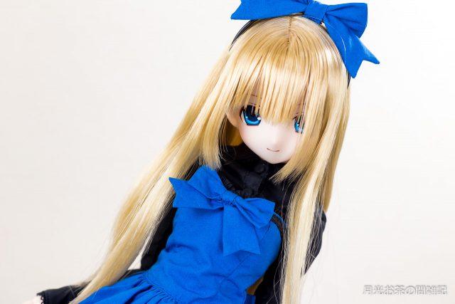 doll-2121