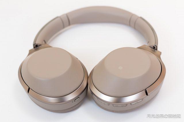 mono-4325